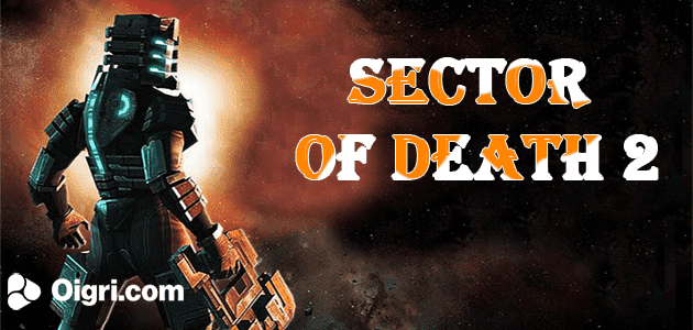 Death sector 2